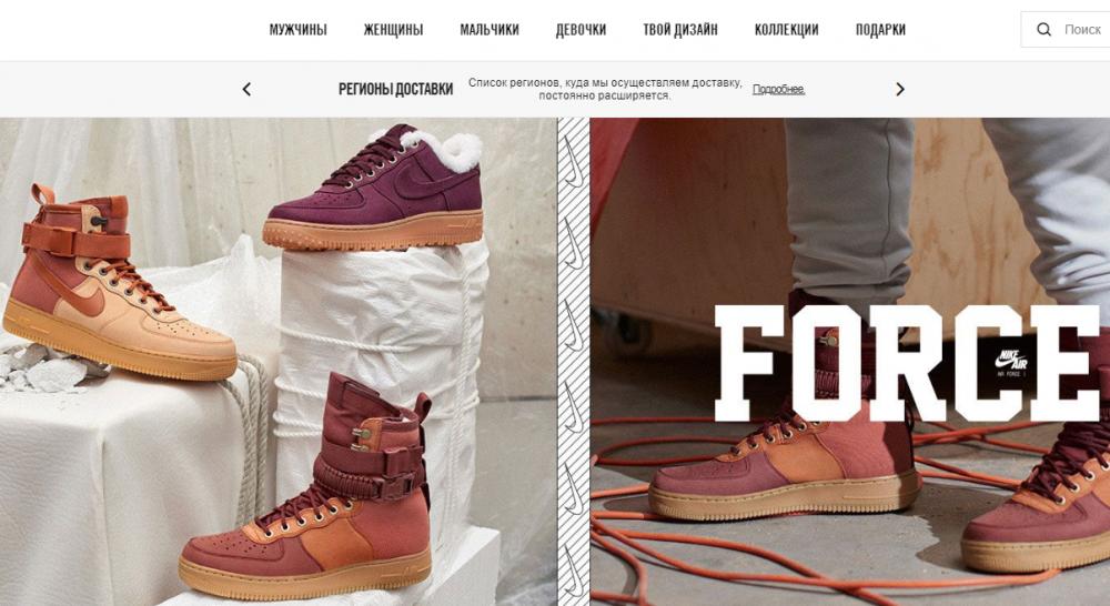 dff73d0f Промокод Nike июнь 2019 - купон на скидку 30% в Найк