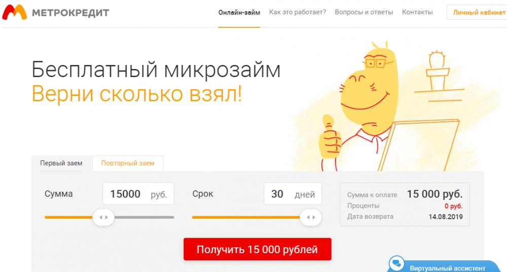 карта схема метро москва 2020 г