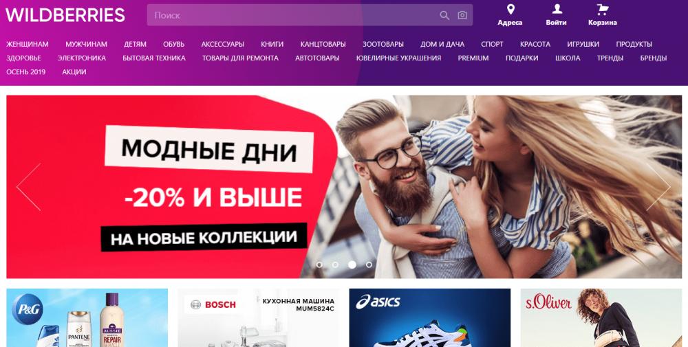 Кредит онлайн в банках россии