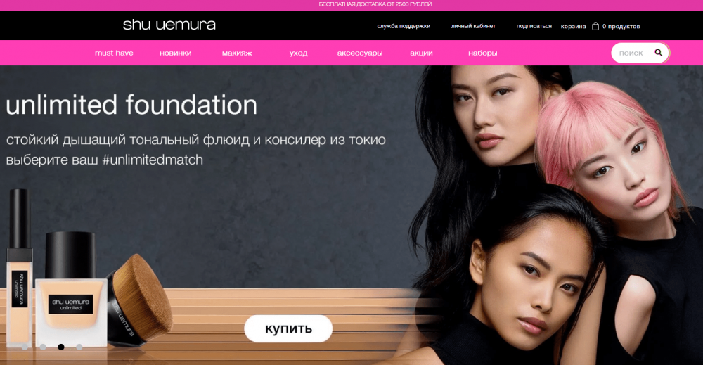 Декоративная косметика shu uemura купить купить косметику белита в интернет магазине